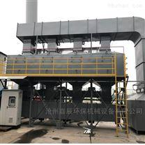 湖北武汉 活性炭吸附脱附催化设备