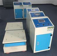 防虚焊电磁振动台