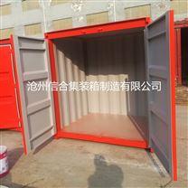 定制小型设备集装箱 特种设备箱