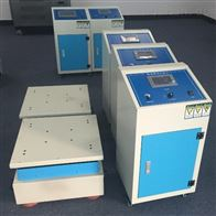 HE-LD-YX-50电磁式振动测试仪
