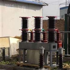 变电站35KV高压户外真空断路器成都