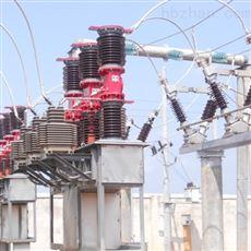 重庆35kv柱上真空断路器ZW7高原型永磁机构