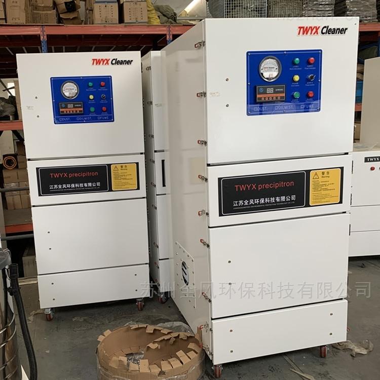 MCJC-2200 2.2KW工业粉尘脉冲吸尘器