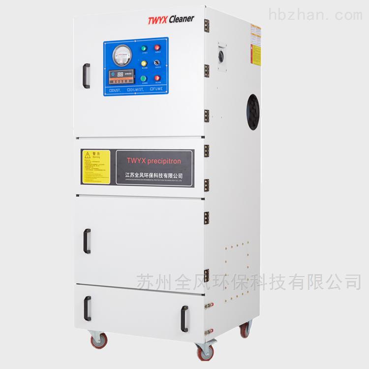MCJC-5500金属粉尘工业集尘器