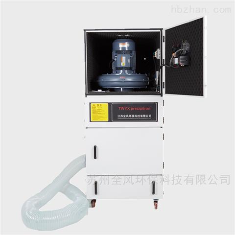 激光烟尘脉冲柜式集尘机
