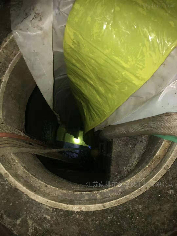 管道非开挖修复技术的研究目的