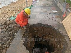 管道非开挖修复之碎裂管法修复技术