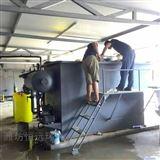 溶气气浮机设计参数和规格