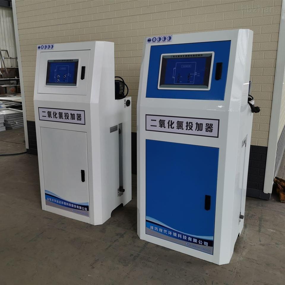濮阳口腔医疗污水处理设备