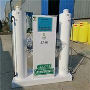 实验室检验废水二氧化氯投加器