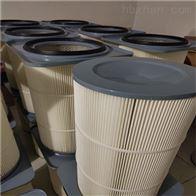 8PP-25118-00唐纳森除尘滤芯