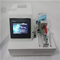 织物通气阻力测试仪