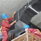 空调风筒专用阻燃B1级橡塑保温板价格低厂家