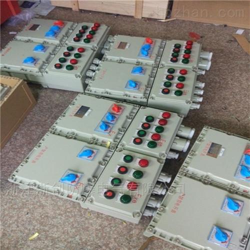BXM52-6/16防爆照明电源箱