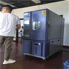 AP-HX数显智能恒温恒湿箱