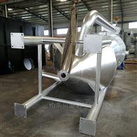 BSNQF微浮选气浮机设备厂家