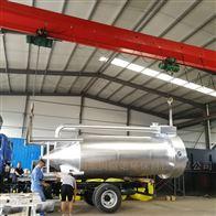 BSNQF浅层气浮机设备