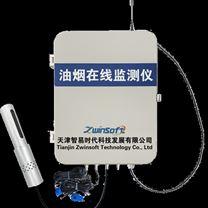 激光散射法油烟颗粒物监测