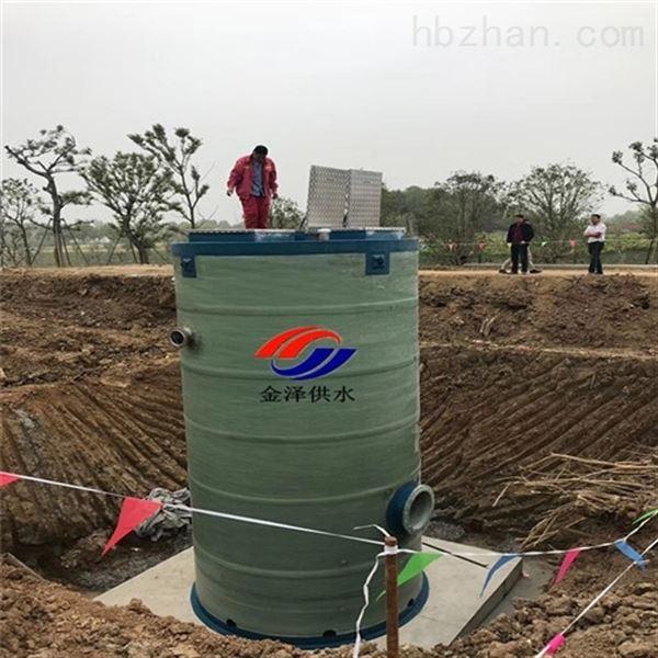 全不锈钢一体化预制泵站
