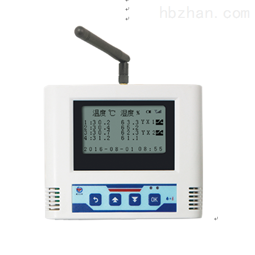 无线车载温湿度温度记录仪 冷链物流 免布线
