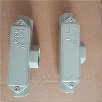 BHC系列防爆穿线盒(e)