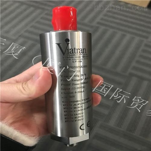 Viatran 5705BPSX1051压力传感器