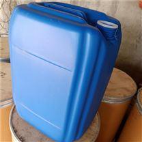 换热站板式换热器清洗剂