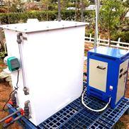 实验室污水处理设备的3大流程介绍
