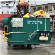 造船厂污水处理设备