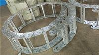 TLG95加长型钢制拖链