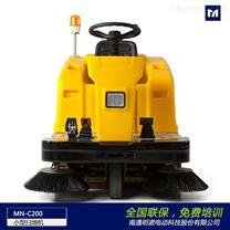 厂家供应电动驾驶式清扫车