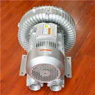 7.5KW双叶轮高压风机污水处理