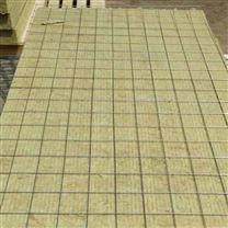 江苏外墙保温网包增强岩棉板报价