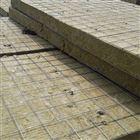 每平米网织插丝岩棉板多少钱