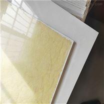 防火50mm玻璃纤维吸音天花板