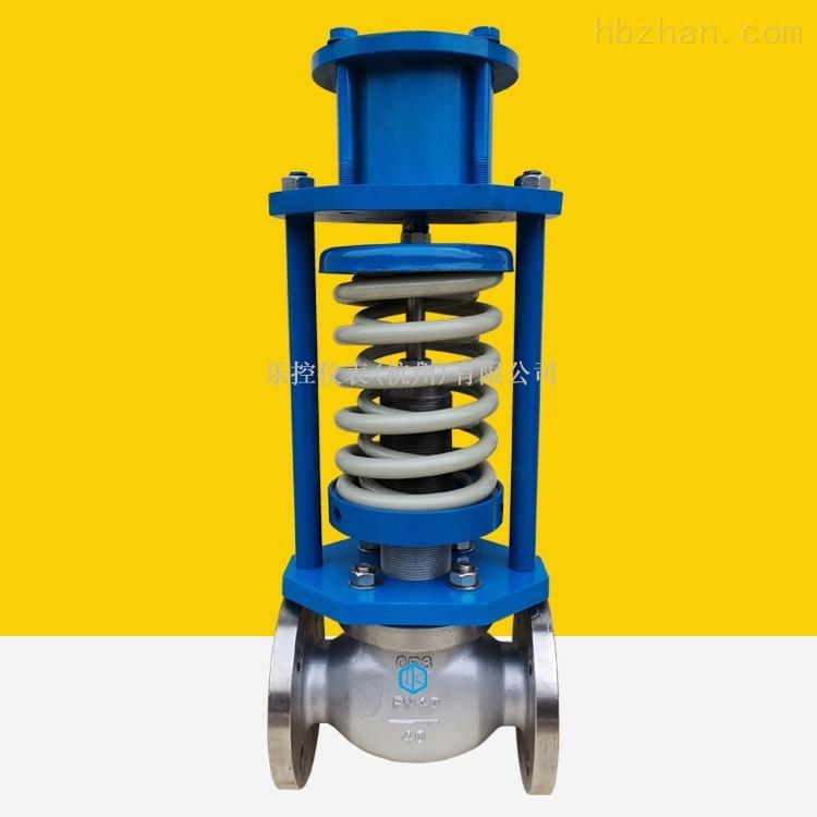 蒸汽恒压阀自力式压力调节阀