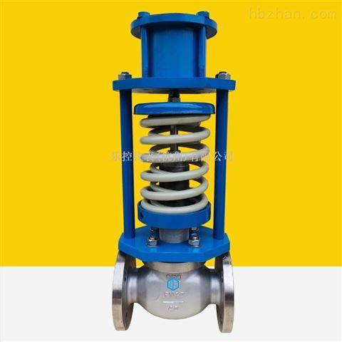 直接作用型自力式流量壓力調節閥