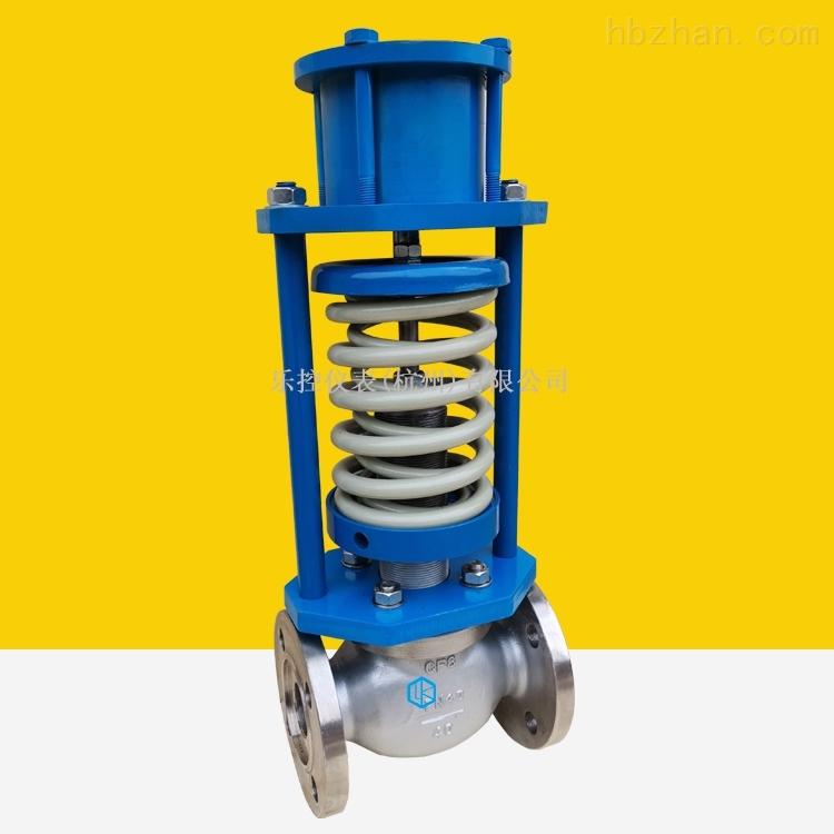 自力式蒸汽比例减压阀