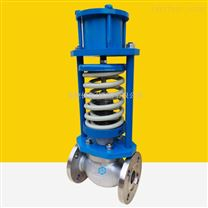 LKZZYP-25P多功能自力式蒸汽调压阀