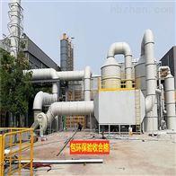 安徽喷淋洗涤塔组合活性炭吸附装置生产厂家