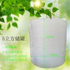 PT-3000L谦源3000升塑料储罐  硫酸钠储存桶