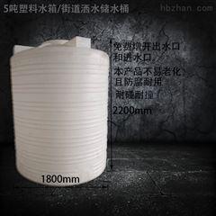 塑料水箱搅拌站外加剂储罐