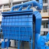 广东塑胶洗涤塔净化装置脉冲布袋除尘设备
