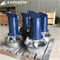 混合搅匀不沉淀污水搅拌器QJB3/8-320/3-740