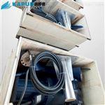 均和反应水下推进器QJB2.2/4-1400/2-42P