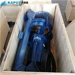 QHB1.5/6凯普德QJB-W1.5/6铸铁回流泵