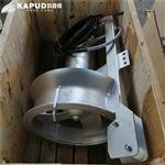 QHB3/8_QJB-W3/8400mm叶轮潜水回流泵