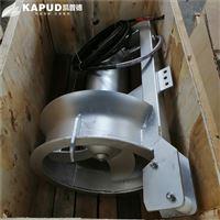 400mm叶轮潜水回流泵QHB3/8_QJB-W3/8