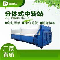 垃圾中轉站分體機 6立方垃圾壓縮機