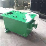 ZTGY-10郑州隔油池设备工作原理构造组成